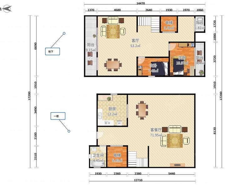 万科紫台繁华地段,绿化小区居家舒适二手房
