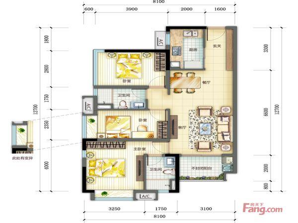 南部湾万科城精装高层东南朝向三房两厅带家私电器二手房
