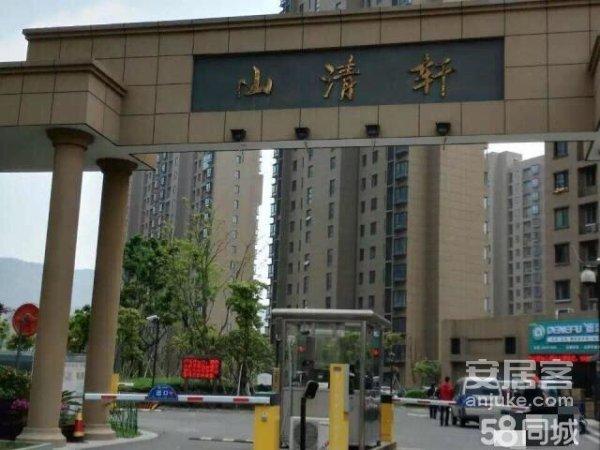 山清轩91平交通方便靠近地铁口买到就是赚到二手房