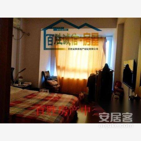 锦绣东城南北通透3室2平方2厅1卫252万元二手房