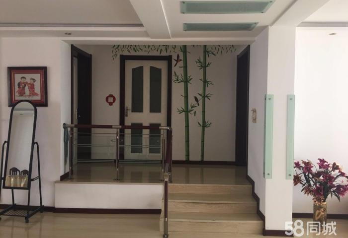 吉祥家园3室2厅1卫150㎡二手房