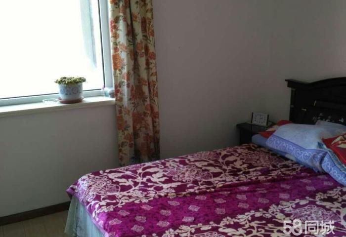 长白新城两室一厅精装修南北户型好二手房