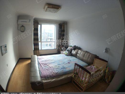 宏发三千院4室2厅2卫134.00㎡二手房