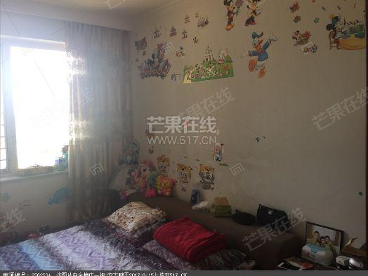 东亚国际城3室2厅1卫125.46㎡二手房