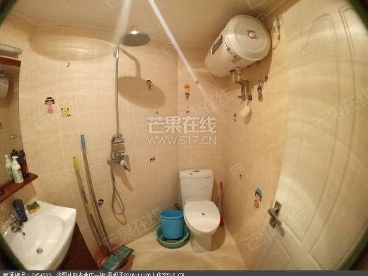 天惠尚林尊品1室1厅1卫45.95㎡二手房