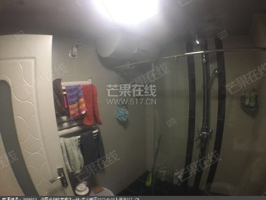 中海国际社区2室2厅1卫88.86㎡二手房
