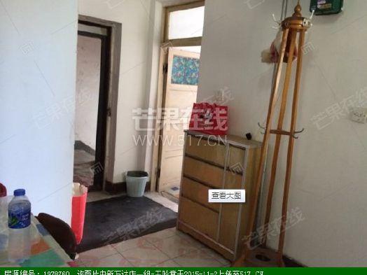 宏发国际明城附近双学区好房低价出售二手房