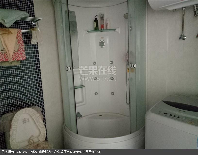 新湖明珠城2室2厅1卫98㎡二手房