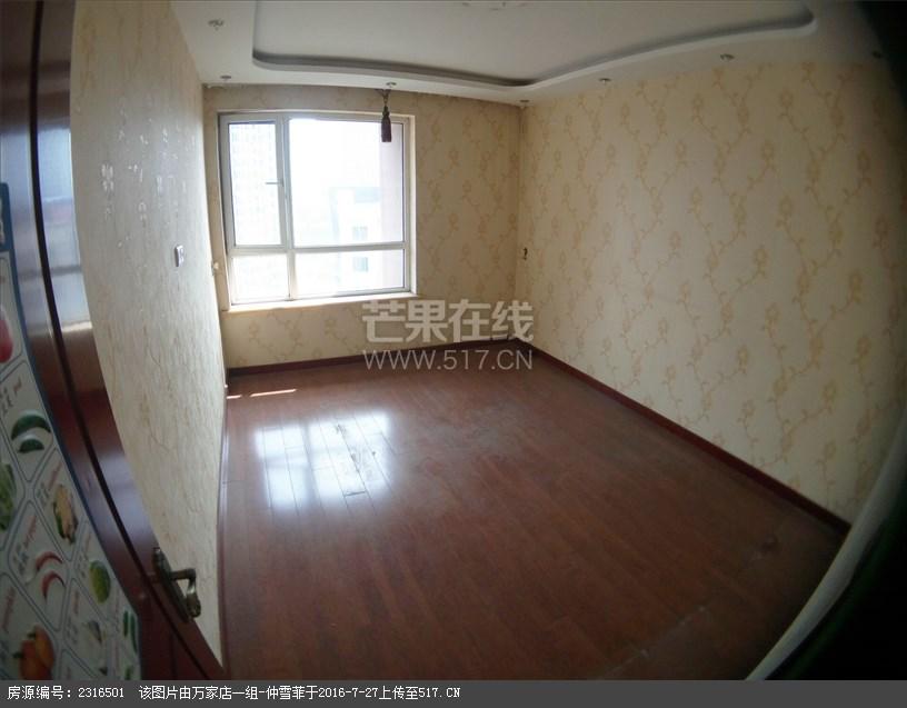 繁华地段优质房源中等装修拎包即住二手房