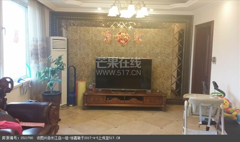 怒江北阳光尚城三期高等楼层南北通透精装修二手房