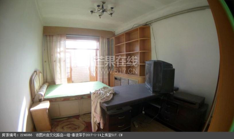 沈水小区3室2厅1卫121㎡二手房