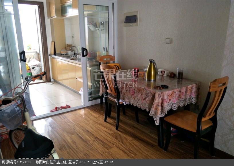 圣芳庭2室2厅1卫113.40㎡二手房