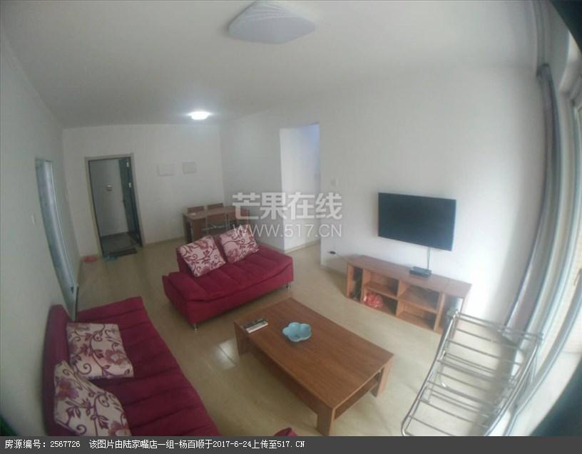 中海国际社区2室2厅1卫90㎡二手房