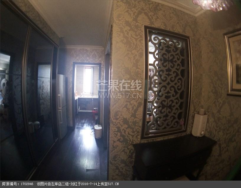 锦联左岸1室1厅1卫46.14㎡二手房