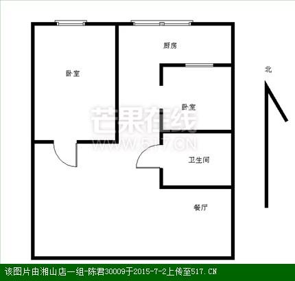 新开河小区六楼51平35万二手房
