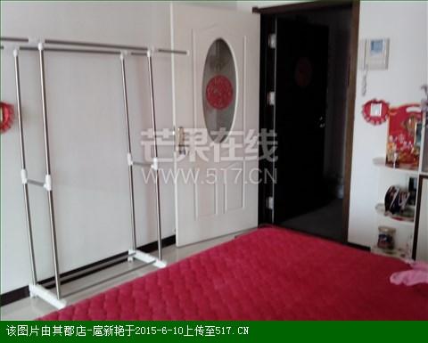 香域蓝山1室1厅42万二手房