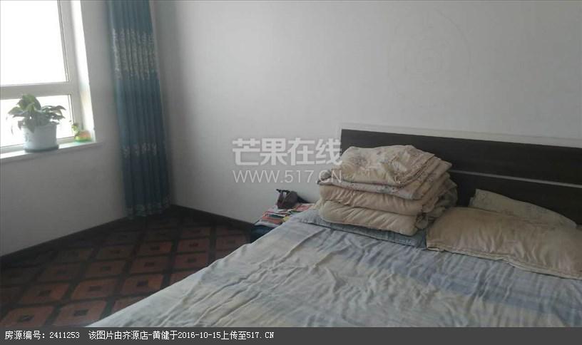 天缘·水晶恋城1室1厅1卫43.00㎡二手房