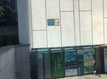 急售万达广场后身名流印象出租1600元每平适合做日租二手房