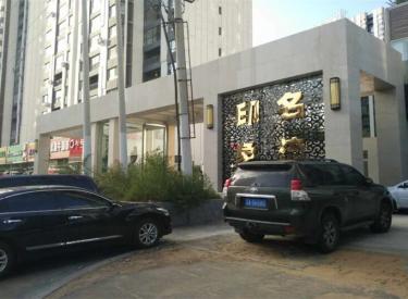 个人房源急售浑南新区奥体中心名流印象4期3室2厅2卫二手房