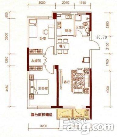 泰莱16区精装现房南北通透两室两厅证件齐全二手房