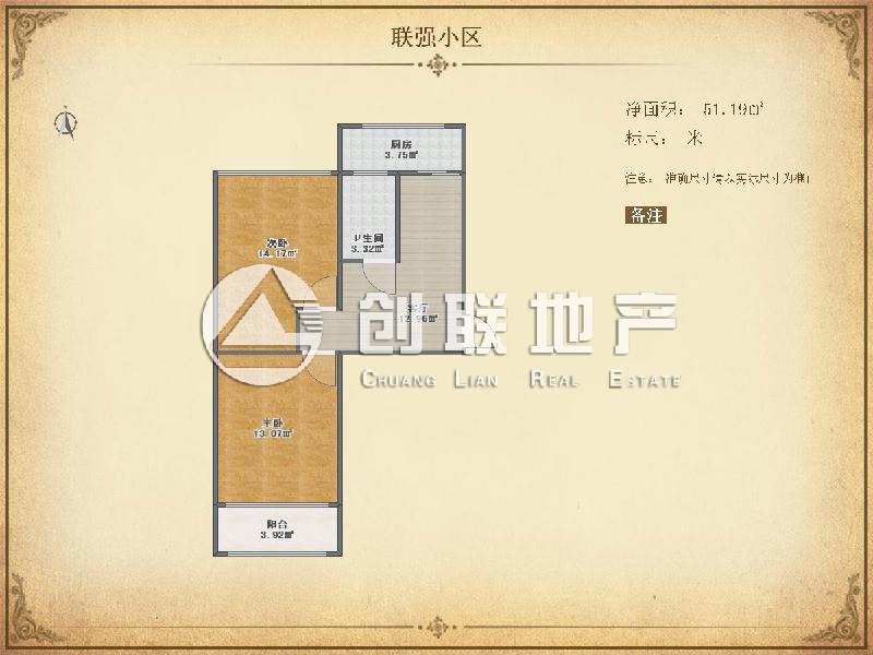 联强小区 2室1厅1卫 简装修  二手房