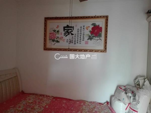 长安区紫鑫苑二手房