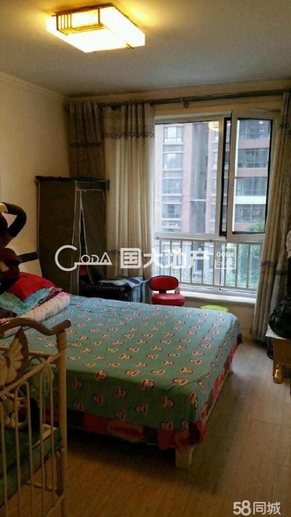 阿尔卡迪亚荣景园+小三居+低楼层+满屋不唯一二手房