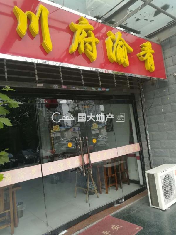 新华区锦绣乾城二手房