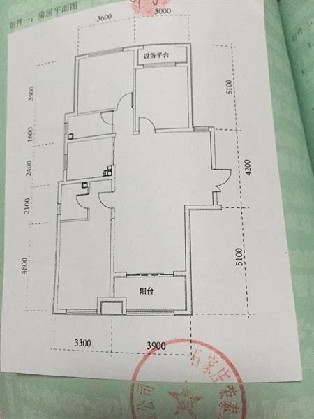 长安区奥北公元二期二手房