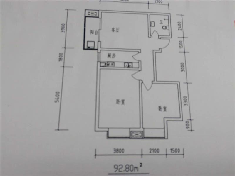 长安中基礼域2室2厅,二手房