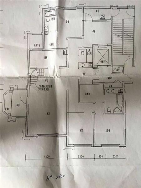 裕华区天山九峯二手房