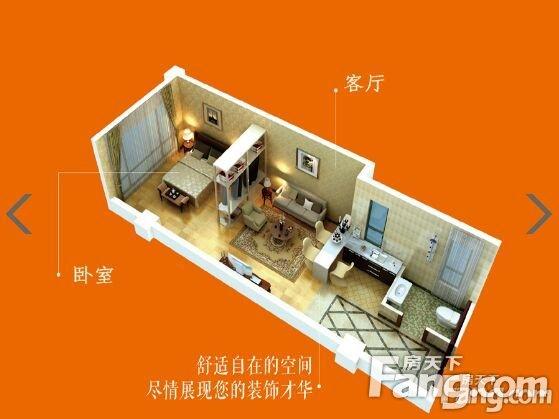 一室一厅毛坯更名价格能谈有钥匙随时看房,二手房