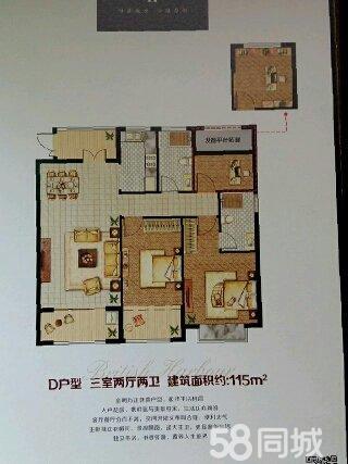 英伦湾二期3室2厅2卫经典户型